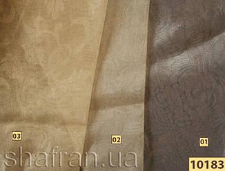 Тканина для тюлю Shani 10183