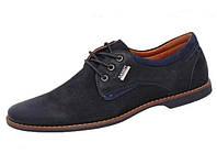 Туфли мужские -экокожа.
