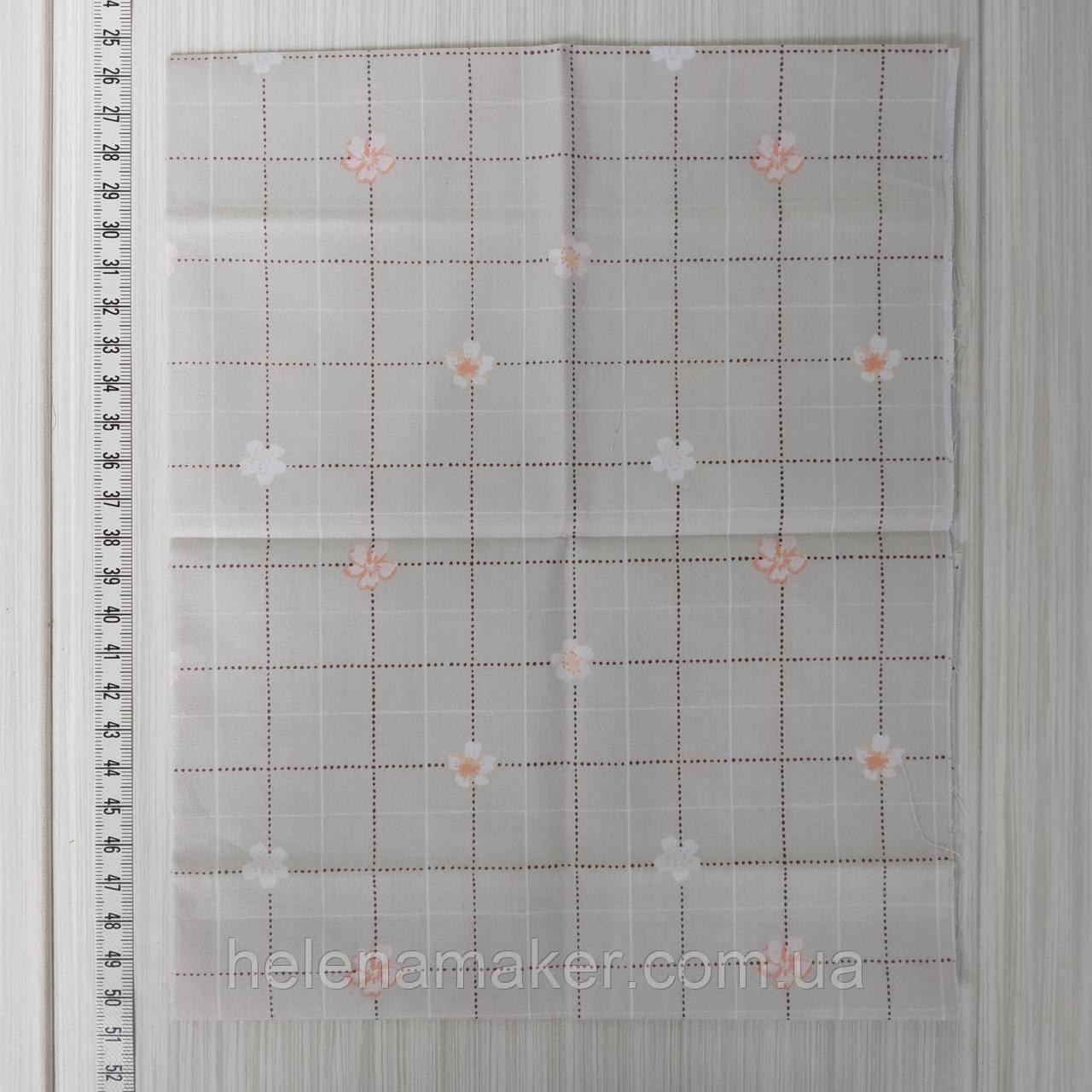 Отрез сатина Бежевый в клеточку и цветочек 40*50 см