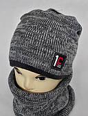 Стильный комплект для мальчика - шапка и хомут