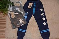 Спортивные брюки для мальчиков оптом 134-164 cm