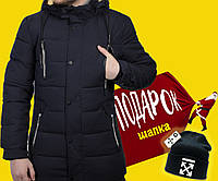 ❄ Куртка Парка Аляска +Подарок Шапка OFF-White | Куртка зимняя, Куртки, Пуховик мужской, Зимняя парка мужская, Парка зимняя, Мужская парка, Чоловічі