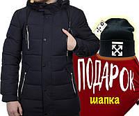 ❄ Куртка Парка Аляска +Подарок Шапка | Куртка зимняя, Куртки, Пуховик мужской, Зимняя парка мужская, Парка зимняя, Мужская парка, Чоловічі куртки,