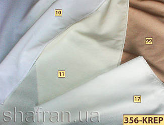 Тюль Shani 356-KREP