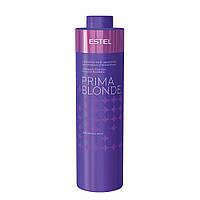 Шампунь Prima Blonde для холодных оттенков блонд 1000 мл