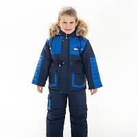 Детский Зимний Комбинезон  Иван 86-110 рост, фото 1