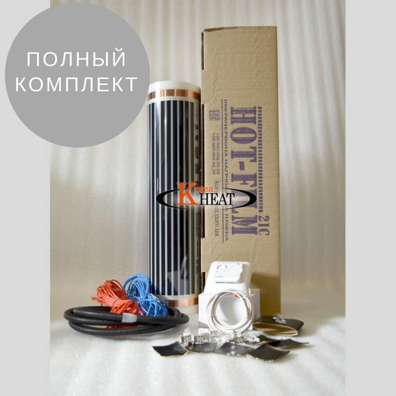 14м2 Інфрачервона тепла підлога + терморегулятор.