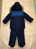 Детский Зимний Комбинезон  Иван 86-110 рост, фото 9