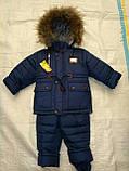 Детский Зимний Комбинезон  Иван 86-110 рост, фото 2