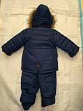 Детский Зимний Комбинезон  Иван 86-110 рост, фото 3