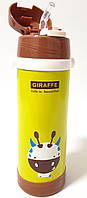 Дитячий термос с трубочкою - Жираф (0,5 літра/сталевий)