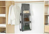 Органайзер подвесной в шкаф для женских сумок