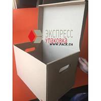 Коробка картонная 330 х 230 х 230 мм, архивная
