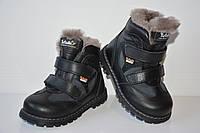 Детские кожаные ортопедические зимние ботинки Tutubi на натуральном меху, 21, 22, 23, 24, 25 р.