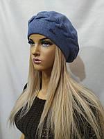 Женская шапка Берет из ангоры URCHIN Джинс