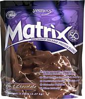 Syntrax Matrix 5.0 2.27 kg (Идеальный шоколад)