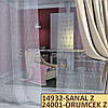 Тюль Shani 14932, фото 2