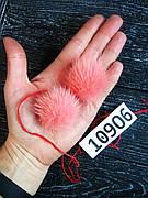 Меховой помпон Норка, Алый, 4/5 см, пара 10906