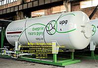 Резервуар для СУГ, емкость пропан- бутан