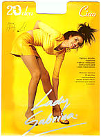 """Женские колготки   LS """"Ciao"""" 20 den, с уплотненными шортиками, fumo, 3-4 размер"""