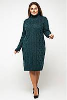 Платье вязаное большого размера Коса горло (8 цветов)