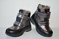 Детские кожаные ортопедические зимние ботинки Tutubi на натуральном меху, графитовый, 27, 28, 29, 30 р.
