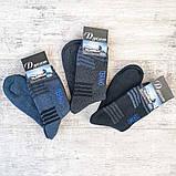 Мужские махровые носки Дукат, фото 2