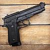 Пистолет пневматический SAS Taurus PT99 Blowback + Баллоны и шарики (металл), фото 6