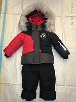 Детский зимний комбинезон   география 86-116 рост, фото 1