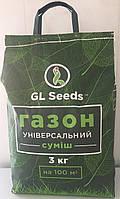 Семена газонной травы Универсальный смесь многолетняя устойчивая, коробка 3 кг