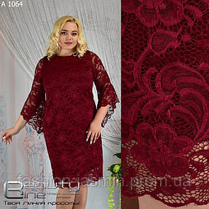 Женское осенне платье Фабрика моды 50-60размер №1064