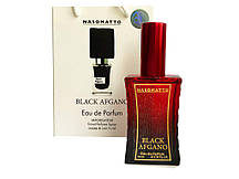 Nasomatto Black Afgano - Travel perfume 50ml