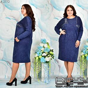 Женское осенне платье Фабрика моды 54-60размер №2772