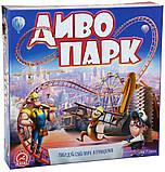Настільна гра Arial «Диво Парк», фото 2