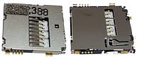 Разъем карты памяти MicroSD Nokia 1320 Lumia, original (PN:8003328)