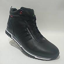 40 р шкіряні Чоловічі зимові черевики остання пара