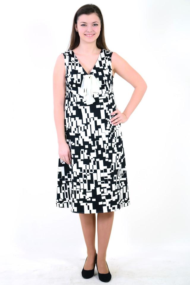 Недорогое Нарядное Платье Купить 44 Размер