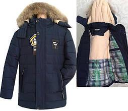 Підліткова куртка 9-13