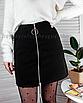 Замшевая юбка с молнией черная мини короткая с колечком, фото 2
