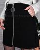 Замшевая юбка с молнией черная мини короткая с колечком, фото 4