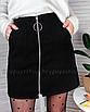 Замшевая юбка с молнией черная мини короткая с колечком, фото 3