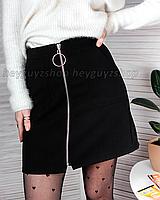 Замшевая юбка с молнией черная мини короткая с колечком