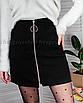Замшевая юбка с молнией черная мини короткая с колечком, фото 8