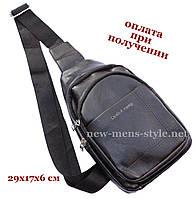Мужская кожаная сумка слинг рюкзак бананка Levis A Camp через плечо