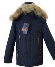 Куртка зимова 9-12 років