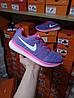 Кроссовки Nike Free Run 5.0 Flyknit Violet Фиолетовые женские, фото 2