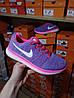 Кроссовки Nike Free Run 5.0 Flyknit Violet Фиолетовые женские, фото 3