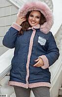 Куртка женская демисезонная джинсовая 48-50,52-54,56-58 размеров