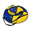 Тюбинг (санки-ватрушка) надувные диаметр 80 см(ПВХ)