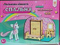 Мебель для кукольного домика Спальня Деревянный 3Д конструктор